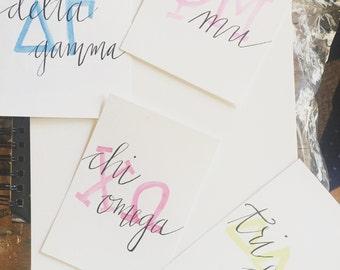 Sorority watercolor and calligraphy prints