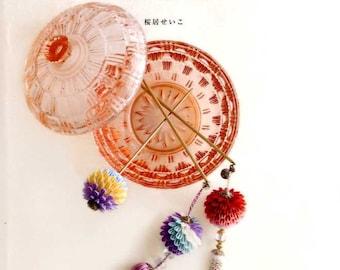 JAPANESE TSUMAMI Zaiku Flowers Pattern Book - Japanese Craft Book