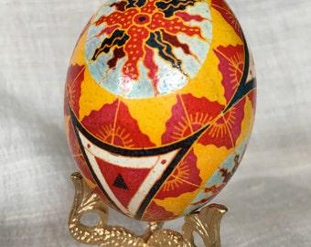 Four Suns egg