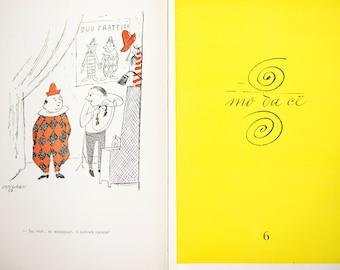Zbigniew Lengren cartoons book vintage, Polish cartoonist sketches art book hardcover, unique cartoon book in Russian 1962, rare book gift