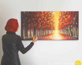 Islamic Art, Islamic Calligraphy, islamic painting, islamic wall art, Red Trees, Gold, Quran painting, The Reminder Series by Hafsa Khizer