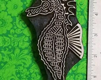 Seahorse - Hand Carved Wood Print Block, Fair Trade
