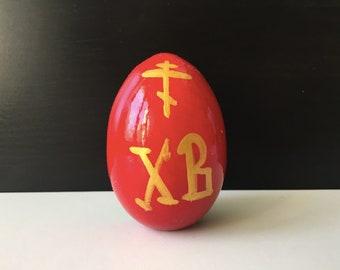 Russian orthodox easter egg vintage folk art hand painted russian orthodox easter egg vintage folk art hand painted easter egg rustic primitive art m4hsunfo