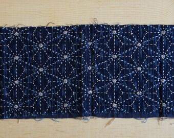 Asano-Ha Sashiko Fabrics | Hand Stitched Swatch