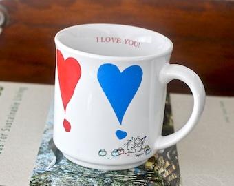 Vintage Sandra Boynton Heart Mug I Love You Coffee Mug
