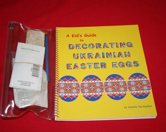 Ukrainian Egg Decorating Book and Supplies