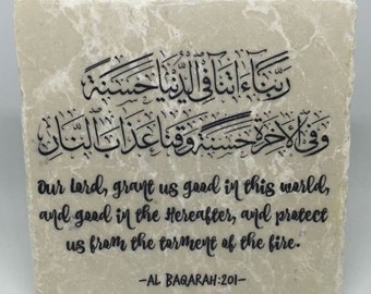 Our Lord, give us good in this world and good and in the Hereafter...  Little Reminder   Tile Art   Quran   Ayah   Eid   Ramadan   Islamic  