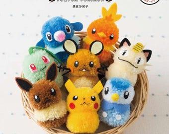 Pokemon Pompom BOOK Pikachu and Pocket Monsters Friends -  Handicraft Pom Pom Livre ぽんぽんポケモン