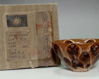 Vintage Chinese pottery bowl w/ box #3071
