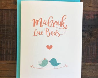 Mabrouk Love Birds - English Arabic - Engagement Congratulations Greeting  Card