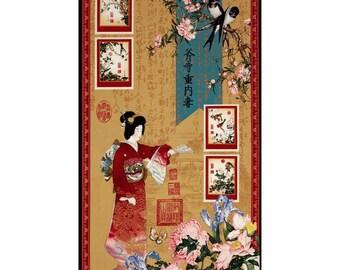 SALE 1 panel Birdsong from Wilmington Fabrics