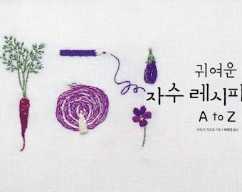 Kazuko Aoki Embroidery Recipe A to Z - Craft Book