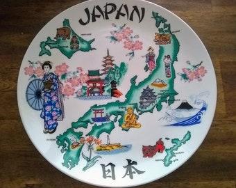 Japan Souvenir Collectible Plate