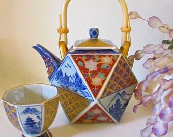 Imari Style Vintage Petite Porcelain Teapot/Asian