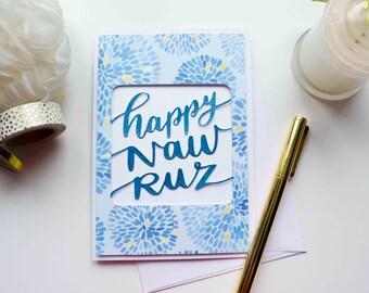 SALE - 50% OFF! Happy Naw-Rúz (Die-cut - Blue Emboss), Baha'i Greeting Card, Baha'i Holy Day