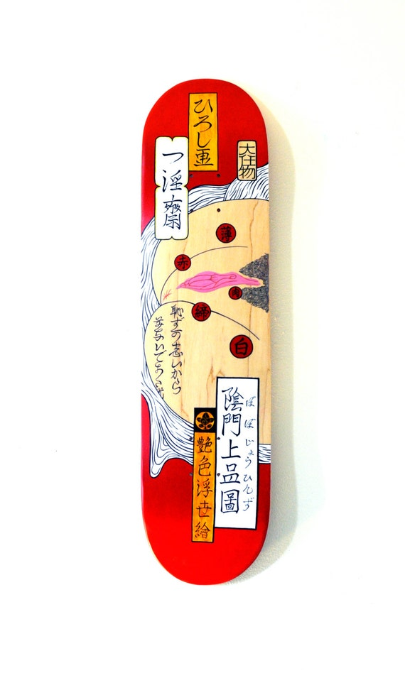 Erotic skateboard decks