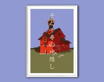 Spirited Away movie poster in various sizes