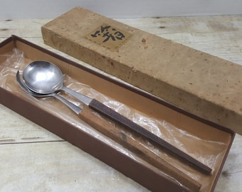 Mid Century Serving utensils, With the original box, 1950s-1960s