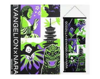 Godzilla wall decoration, Noren Godzilla tenugui fabric, shin godzilla birthday party, kendo bandana, martial arts, japan tsunami fabric