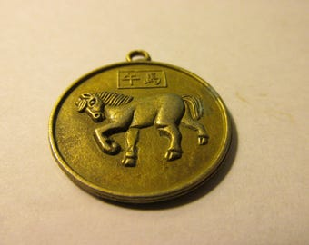 "Year of the Horse Zodiac Charm, 1"""