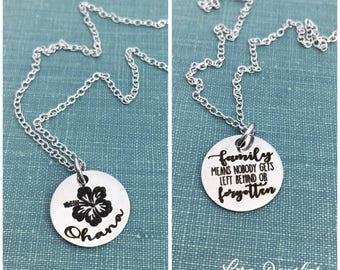 Ohana Charm, Ohana Pendant, Family means no one gets left behind or forgotten, Ohana Jewelry, Ohana Necklace, Ohana Bracelet, 5/8 inch