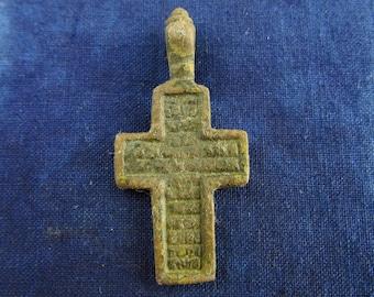 Antique Old Believer Crosses