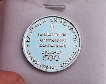 GREECE 500 Drachmai 1979 Silver Coin,collectibles coins,greek coins,vintage coins,antique coins