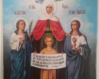 Sophia Faith Hope and Love