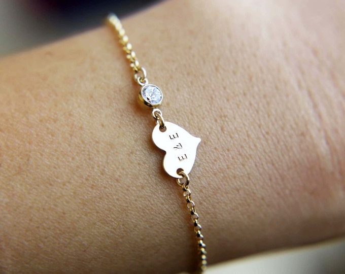 Personalized Heart Bracelet with CZ Charm / Personalized gift / Bridesmaid gift / Valentines gift / Friendship Bracelet   EB034
