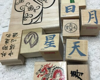 Mixed Lot of Wood Mounted Asian Inspired Themed Stamps - 11 Different Stamps!