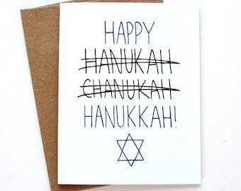 Hanukkah Card - Happy Hanukkah Card - Blue and White