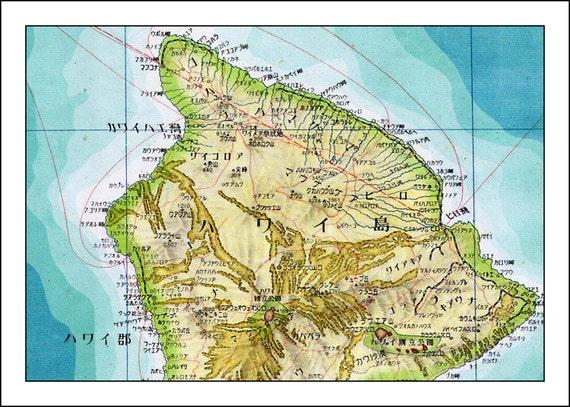 Hawaii map hawaiian map oahu oahu map hawaii vintage map te gusta este artculo gumiabroncs Gallery