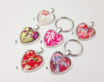 Oops - slightly seconds - Heart Shaped Keychain- discounted price - FOB - Zipper Pull