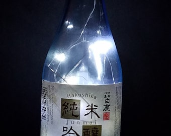 Hakushika Junmai Ginjo Lighted Sake Bottle