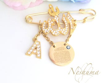 Muslim baby etsy muslim baby gift ayatul kursi custom personalized stroller pin baby boy girl gift negle Images