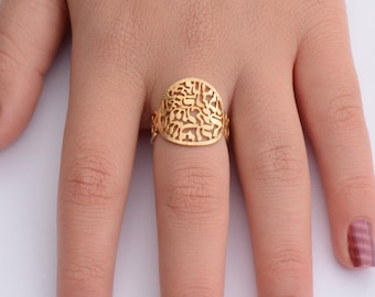 Blessing ring Etsy