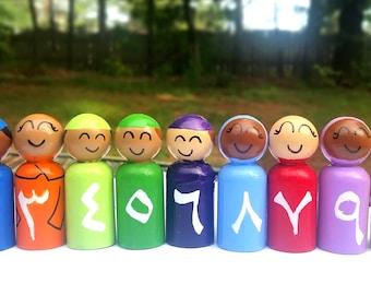 Arabic Counting Dolls/Math Sorting Dolls/Number Sorting/Montessori Math/Arabic Numbers/Arabic Peg/Diverse Dolls/Arab/Waldorf