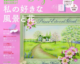 "Japanese Handicraft Book""Paint Craft Designs Vol.15 (Heart Warming Life Series)""[4529058077]"