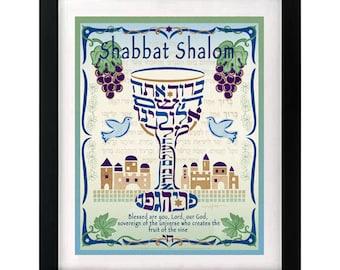 Shabbat Shalom Blessing on the Wine Jewish Art