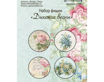 Flair buttons scrapbooking 25 mm SHABBY SPRING FLOWERS