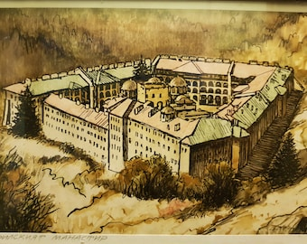 "1980's-1990's, Lyudmil Tsvetanov Dimitrov, Graphic Painting ""Rila Monastery"", signed"