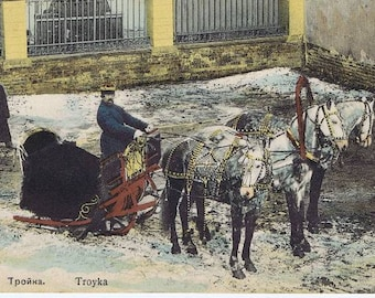 Antique Vintage Color Postcard Troyka, Russian Man on a Horse drawn Sleigh Ca 1910-1913, Pre-Revolution Russia