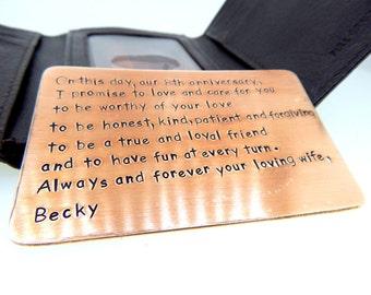 Wallet Insert Bronze Card - Personalized Hand Stamped Metal - Gift Husband Boyfriend 8 Eight Year Anniversary, Boyfriend Gift