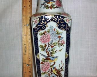 Listing 313 is an Oriental Garden Vase