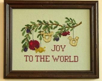Greek Christmas Design-Joy to the World