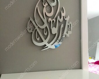 Ya Rasool Allah Stainless steel Tear Drop Wall Art