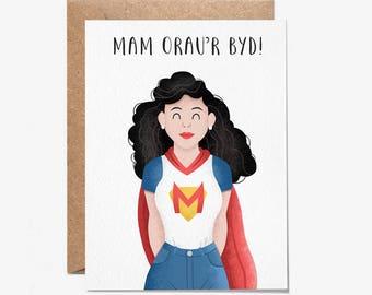 Mam Orau'r Byd! - Greeting Card - Welsh Cards - Welsh Mothers Day Cards - Mothers Day Card - Birthday Card - Folio - Stationery