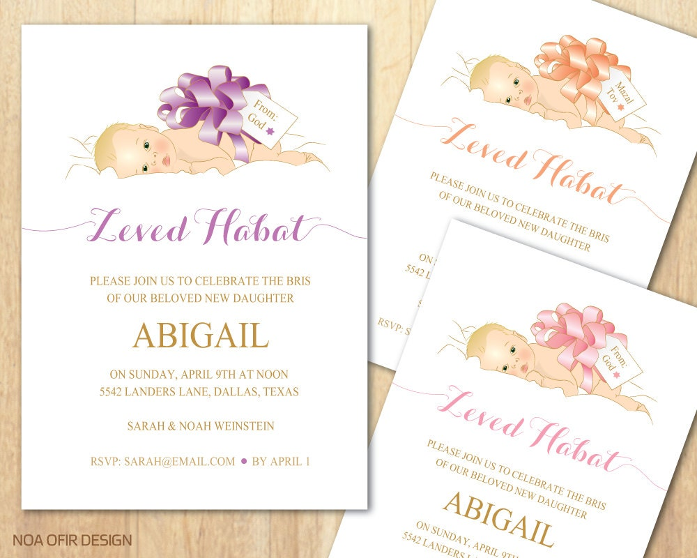Zeved Habat Invite Bris Invitation Jewish Baby Baby Girl
