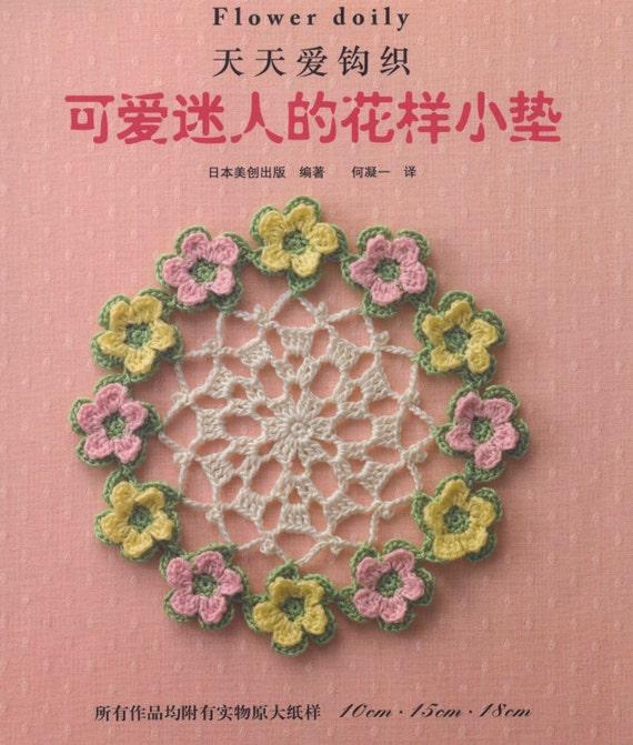 Flower Doily Japanese Crochet Book PDF Crochet Doily