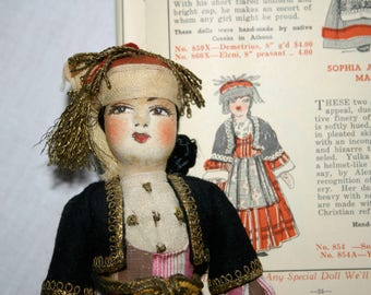 Sophia Of Macedonia ~ A Vintage Kimport Tagged Cloth Doll Handmade In Greece For Near East Industries Foundation